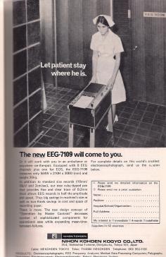 eegAd1973b